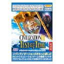【中古】PCゲーム Bestシリーズ プラチナセレクション CIVIZATION 2 TEST OF TIME 完全日本語版