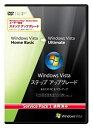 【中古】Windows Vista StepUpgrade Home Basic to Ultimate SP1