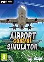【中古】Airport Control Simulator (輸入版)