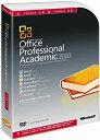 【中古】【旧商品】Microsoft Office Professional 2010 アカデミック [パッケージ]
