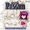 【中古】PriZhm[同人PCソフト]