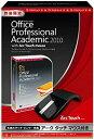 【中古】【旧商品】Office Professional アカデミック 2010 with Arc Touch Mouse