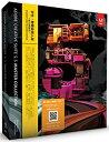 【中古】学生・教職員個人版 Adobe Creative Suite 5.5 Master Collection Macintosh版 (要シリアル番号申請)