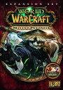 【中古】World of Warcraft: Mists of Pandaria (輸入版:UK)