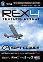 【中古】REX 4 Texture Direct - HD with Soft Clouds (FSX+P3D) (輸入版)