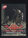 【中古】リバイバル ザナドゥ2 リミックス PC98 FD版