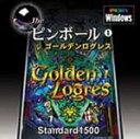 【中古】Standard1500 Theピンボール ゴールデンログレス