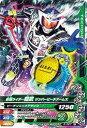 【中古】ガンバライジング6弾/6-027 仮面ライダー鎧武 ジンバーピーチアームズ N
