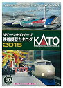 【中古】カトー25-000KATONゲージ・HOゲージ鉄道模型カタログ2015