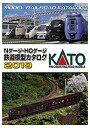 【中古】KATONゲージ・HOゲージ鉄道模型カタログ201925-000鉄道模型用品