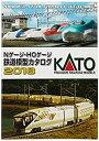 【中古】カトーNゲージ・HOゲージ鉄道模型カタログ201825-000