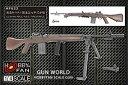 【中古】AFVクラブ 1/4 U.S.M14A1スプリングフィールド レジンキット HF622