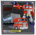 【中古】TAKARA TOMY TRANSFORMERS MASTERPIECE MP-10 CONVORY OPTIMUS PRIME