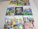 【中古】いぶり暮らし コミック 全9巻セット