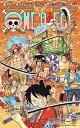 【中古】ワンピース ONE PIECE コミック 1-96巻セット