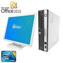 (2010搭載)(Win7 搭載)(液晶セット)富士通D5280/新世代Core 2 Duo 2.8GHz/メモリ2GB/HDD250GB/DVDドライブ/デスクトップ
