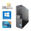 【中古】(Microsoft Office 2010搭載)(Win 10搭載)DELL 980/爆速Core i7 2.93GHz/大容量メモリー4GB/SSD:480GB/DVDドライブ/無線搭載/デスクトップパ