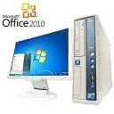 (Microsoft Office2010搭載)(Win7 搭載)(超大画面22インチ液晶セット)NEC MA-C/新世代Core 2 Duo 2.93GHz/メモリ4GB/HDD500GB/DVDスーパー