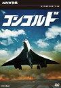 ����š�NHK�ý� ����� [DVD]