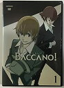 【中古】BACCANO! バッカーノ! 全8巻セット [マーケッ