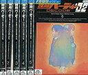 【中古】鉄腕バーディー DECODE:02 DVD全6巻セット [マーケットプレイスDVD] [レンタル落ち]