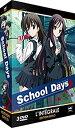 【中古】School Days コンプリート DVD-BOX (全12話+