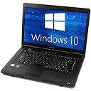 【中古】パソコン ノートパソコン 正規 Windows10 搭載 Celeron HDD160G メモリ4G 無線LAN キングソフトOffice DVDROM A4 ワイド 大画面 15.6型 NEC Vers