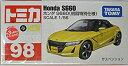 【中古】トミカ No.98 ホンダ S660 (初回特別仕様)
