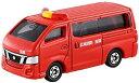 【中古】トミカ No.27 日産 NV350キャラバン 消防指揮車 箱