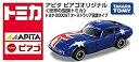 【中古】世界の国旗トミカ トヨタ2000GT オーストラリア国旗タイプ (特注トミカ アピタ ピアゴオリジナル 808480)