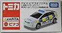 【中古】▽ トミカ アピタ ピアゴオリジナル 外国パトカータイプ<第2弾> トヨタ プリウス 英国警察仕様 タカラトミー