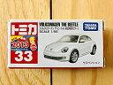 【中古】トミカ No.33 フォルクスワーゲン ザ・ビートル (箱) *初回特別カラー