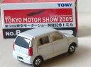 【中古】トミカ 第39回東京モーターショー開催記念トミカ NO.8 スズキ アルト