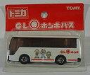 ショッピングアカチャンホンポ 【中古】トミカ G.L.O. ホンポバス (白) アカチャンホンポ特注 いすゞ スーパーハイデッカーバス 1/145