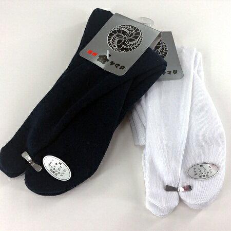 祭り の 足袋 【あす楽】祭り用品 足袋靴下 【あす楽 白・紺 足袋ソックス】 サイズ13〜29cm