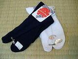 足袋用靴下【白・紺】足袋ソックス サイズ13cm〜29cm 靴下