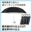 【送料無料 一部地域を除く】50cm 6本骨 折りたたみ傘 ...