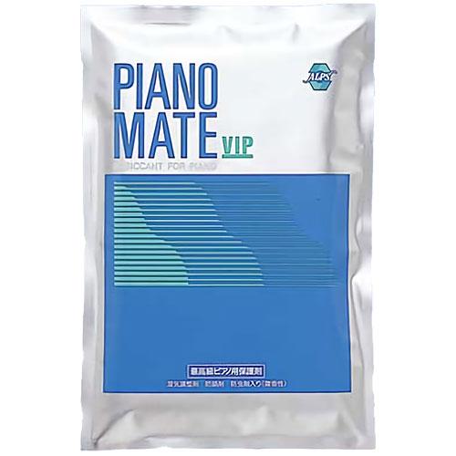 【目玉SALE】ピアノメイトVIP防錆・防虫剤セット(シングルアルミパック)MS-16【楽…...:omeido:10000713