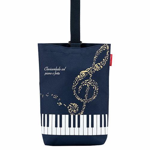 シューズケース(ハピリー鍵盤&音符柄)[Pianoline]【上履き入れ・シューズ・バッグ】【名入れ可】