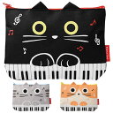 Pianoline アーチポーチ(猫耳&鍵盤柄)