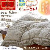 羽毛布団 無敵の羽毛 レオックス1 シングル イギリス産ホワイトダウン90% かさ高162mm エクセルゴールドラベル 2層式立体キルト 綿100% 超長綿