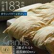 羽毛ふとん マザーグース グランディス ロイヤルゴールドラベル 2層式キルト 超長綿60サテン シングルサイズ かさ高183mm 532P19Apr16 lucky5days