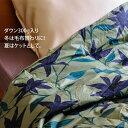 シビラ ダウンケット フローレス 羽毛肌掛け布団 シングル シングルロング ニッケ シングルサイズ