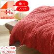 オーバーブランケット 綿毛布 シングルサイズ(東京西川・掛けふとんの上に被せる毛布)国産 532P19Apr16 lucky5days