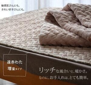 マイクロファイバー敷きパッドセミダブル暖か敷パッドセミダブルサイズ暖か敷き毛布