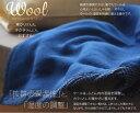 Mo-f-wool-015
