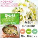 【代引き不可】熊本県産の新鮮野菜をそのまま乾燥! みそ汁HO...