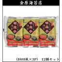 【代引き不可】金原海苔店 韓国味付海苔 金原ピリ辛明太子海苔 (8切8枚×3P) 12個セット