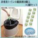 サンコー 非常用トイレの凝固剤10個入×3個セット R-45...