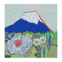 宮井 ふろしき 名作ふろしき 絹45cm幅 片岡球子 牡丹に富士山 11-0429-82